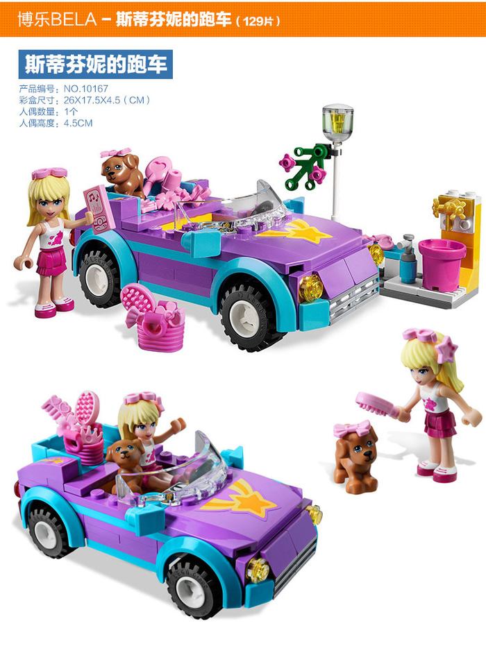 lego friends bela stephanie's cool convertible (10167)
