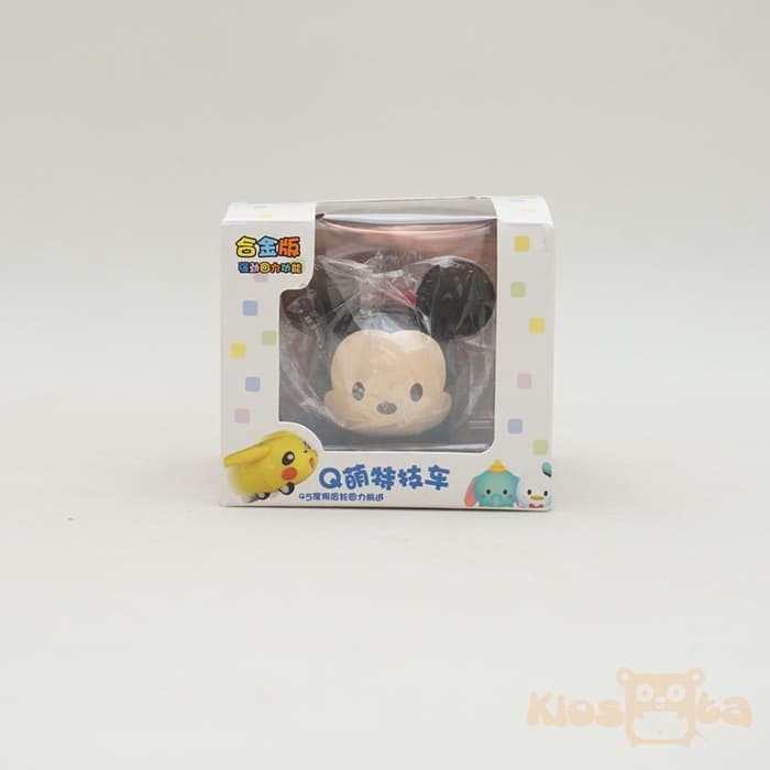 diecast mobil tsum tsum mickey mouse pull and go